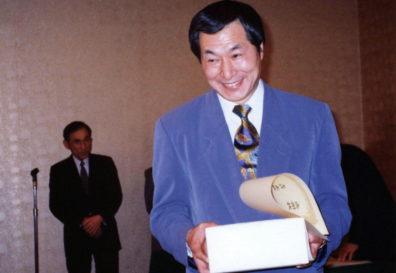 労働大臣賞表彰式(平成8年)