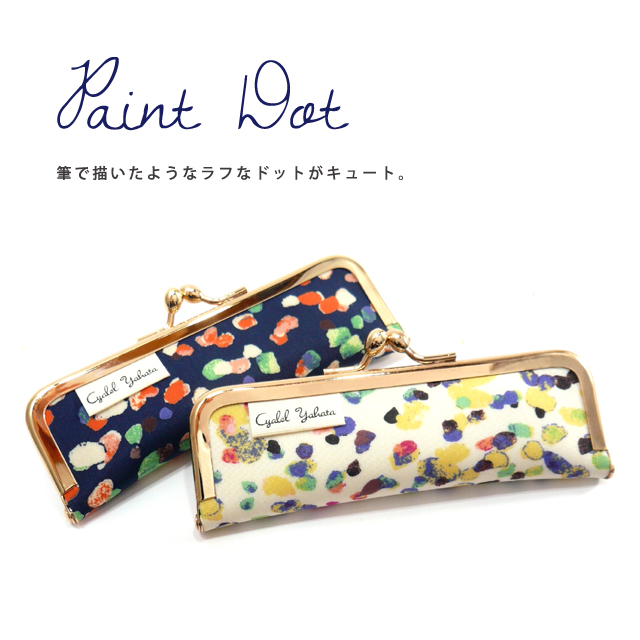 ci035_paint_dot_stamp_all_other01