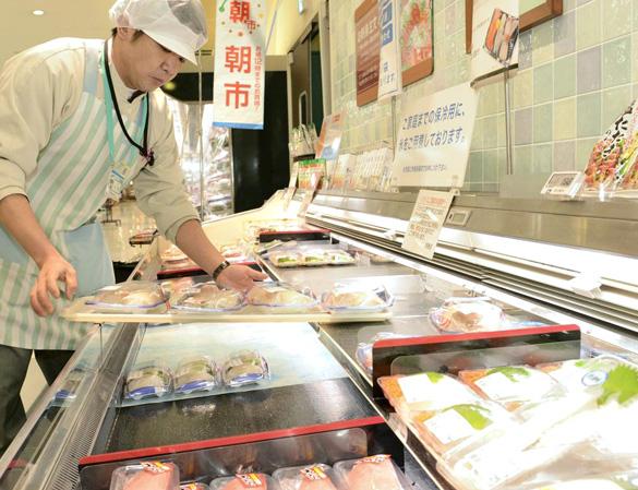 鮮魚 (2)