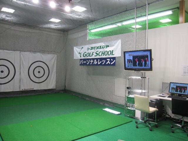 二木ゴルフ4