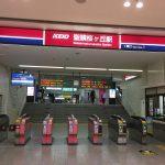働きたくなる街☆◆+。・゚何でもそろう✿聖蹟桜ヶ丘駅✿*:。+◆その理由とは!