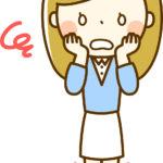 体調管理の豆知識②☆むくみ対策☆